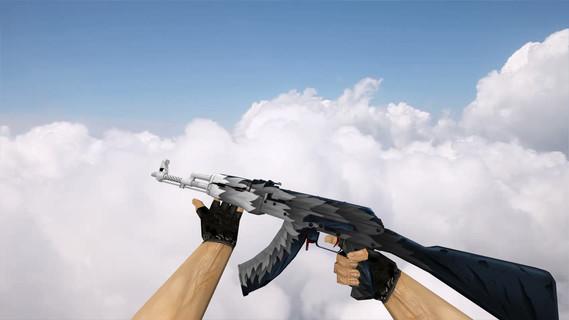 AK-47 White Fang