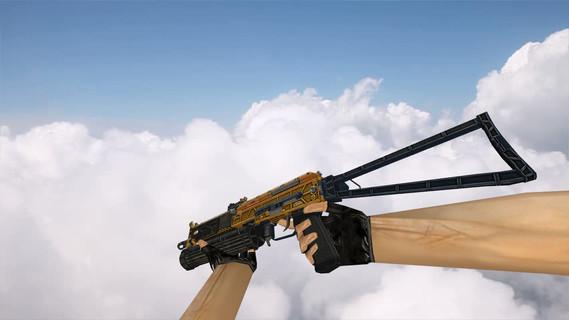 Bizon «Большая пушка»