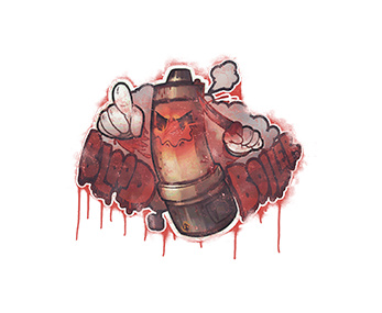 Кровожадный бойлер
