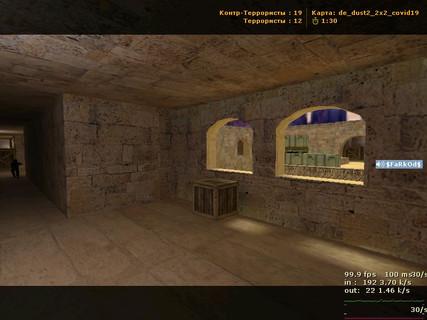 de_dust2_2x2_covid19