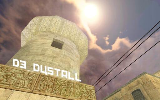 de_dustall