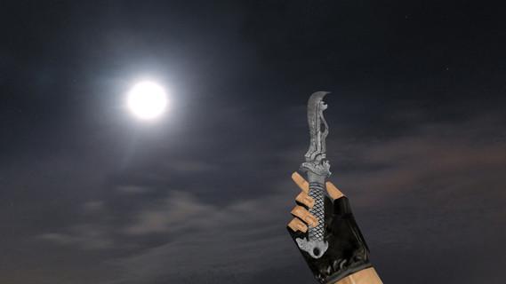 Far Cry Knife