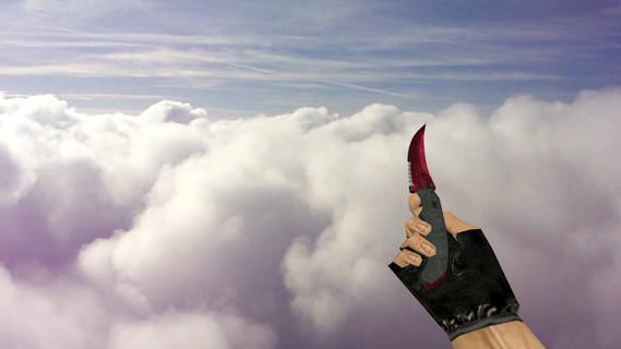 Складной нож «Рубин»