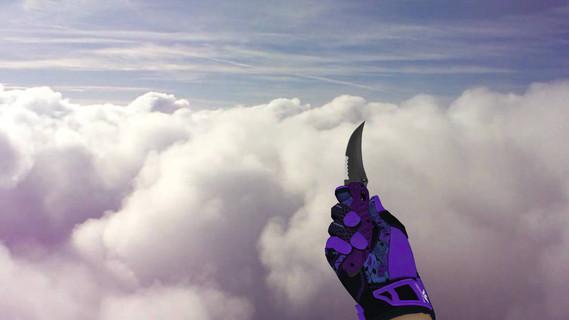 Складной нож «Ультрафиолет»