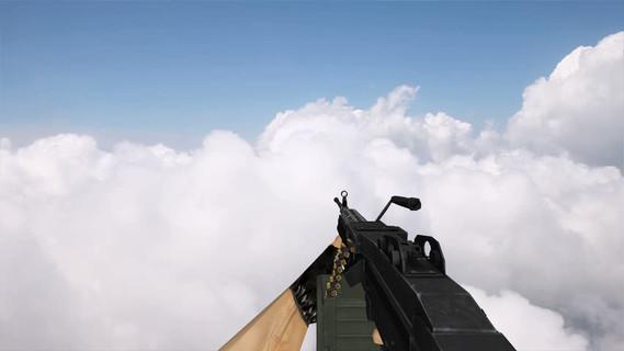 M249 Goodboy