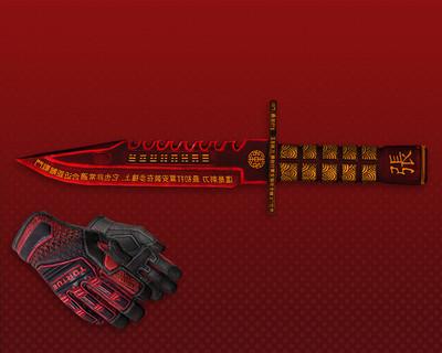 Штык-нож М9 «Чанг» + «Перчатки спецназа | Кровавое кимоно»
