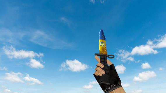 Штык-нож М9 «Украина»