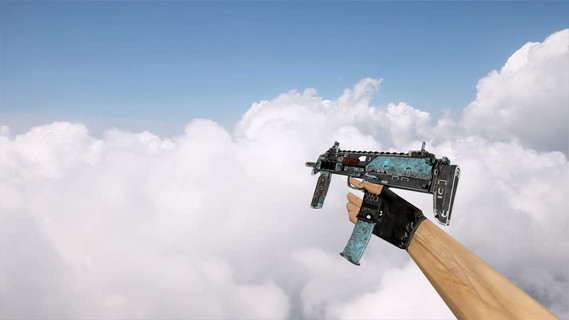MP7 Breaker