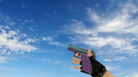 P2000 Tread Purple