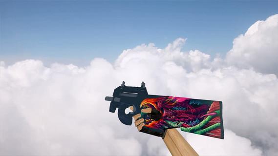 P90 «Скоростной зверь»