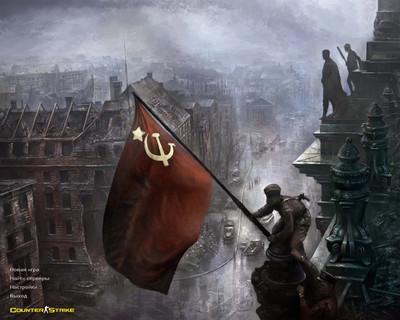 Сборка CS 1.6 Вторая мировая война