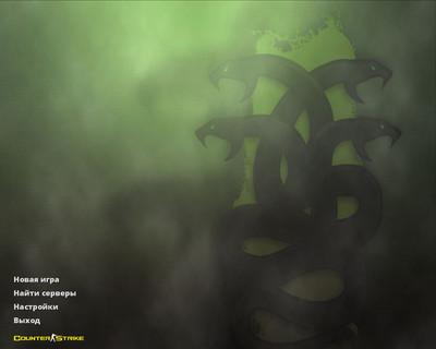 Сборка CS 1.6 «Гидра»