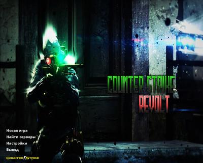 Сборка CS 1.6 Revolt