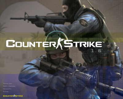 Сборка CS 1.6 Source Mod