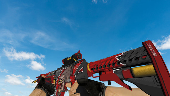 SG 553 Beast Project