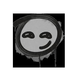 Усмешка