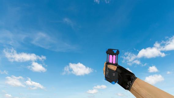 Sonar Grenade