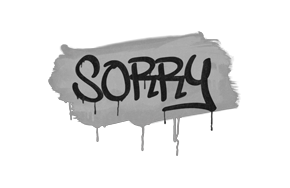 Прости