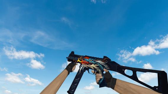 UMP-45 «Пламя дракона»