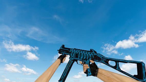 UMP-45 «Облучение»
