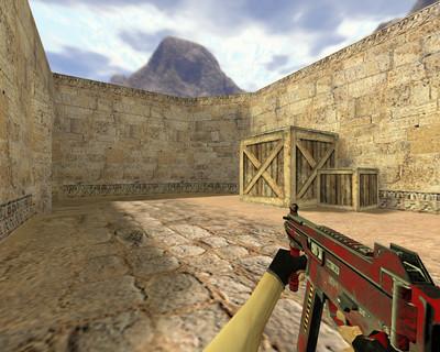 UMP-45 Красный