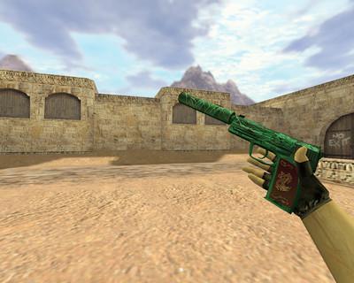 USP Зеленый дракон