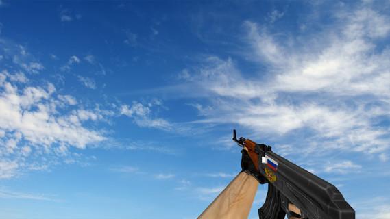 Пак оружия «Патриот России»