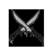 Скрещённые ножи