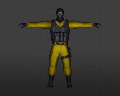 Желтый спецназ